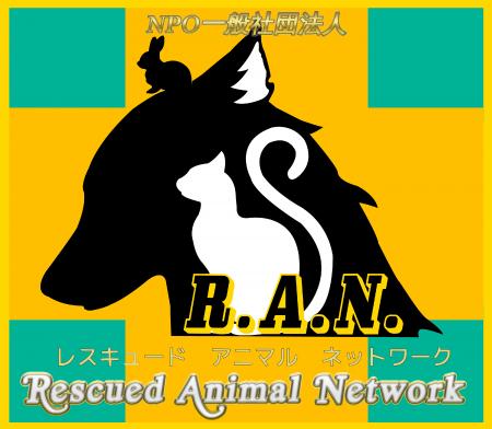 rescuedanimalnetwork