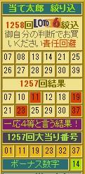 2018y03m05d_193734720.jpg