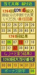2018y03m26d_195009225.jpg