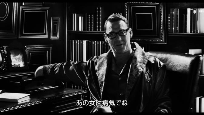 scadtkf-Marton Csokas as Damien