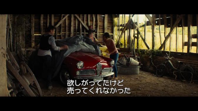 tgm-Alfa Romeo Giulietta Coupe 61
