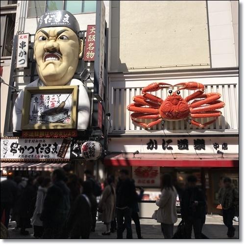 大阪IMG_4352-20180313