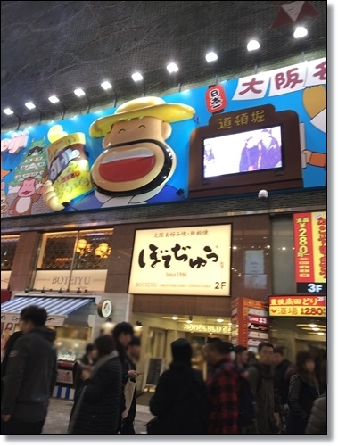 大阪IMG_4369-20180313