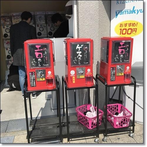 大阪IMG_4402-20180313