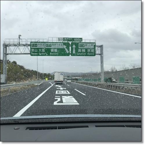 岡山と60IMG_4620-20180320