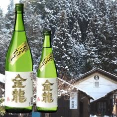 ichinokura6.jpg
