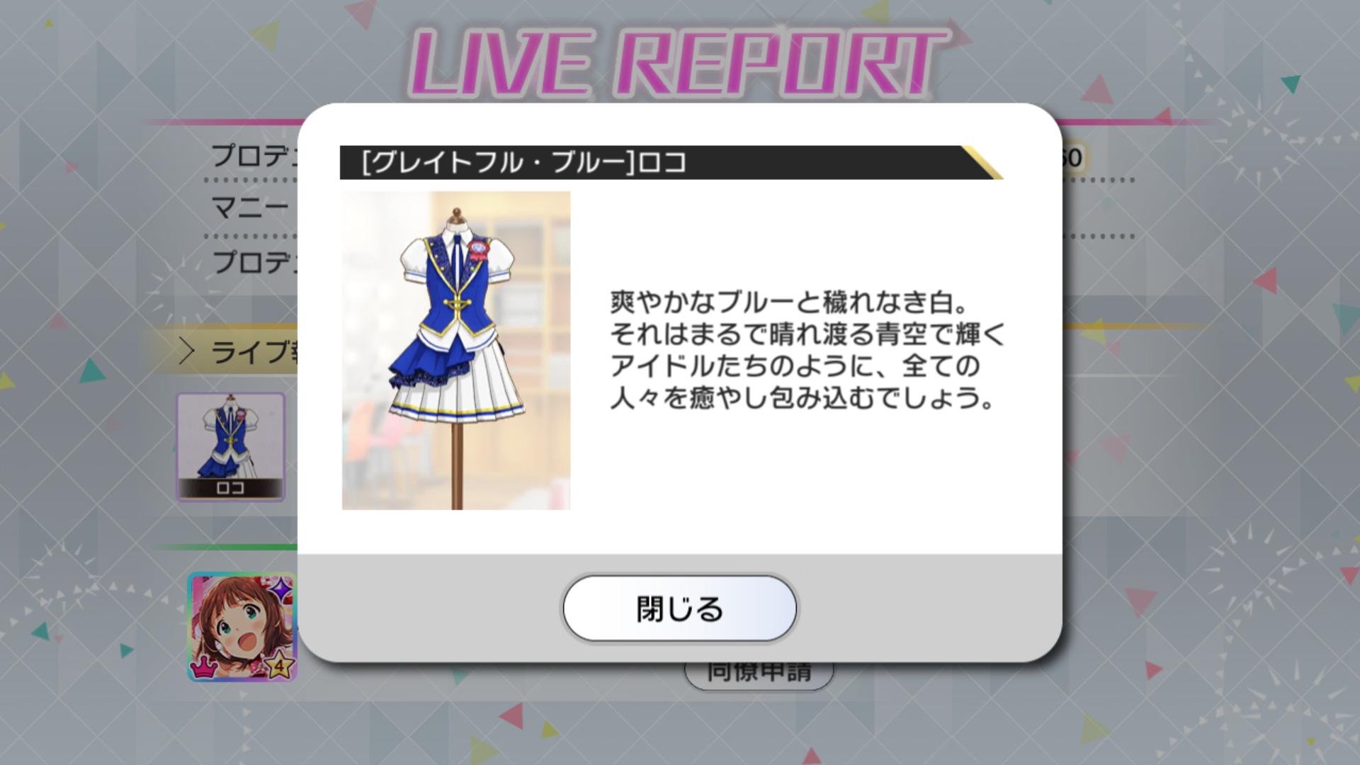 Screenshot_20180228-101612.png