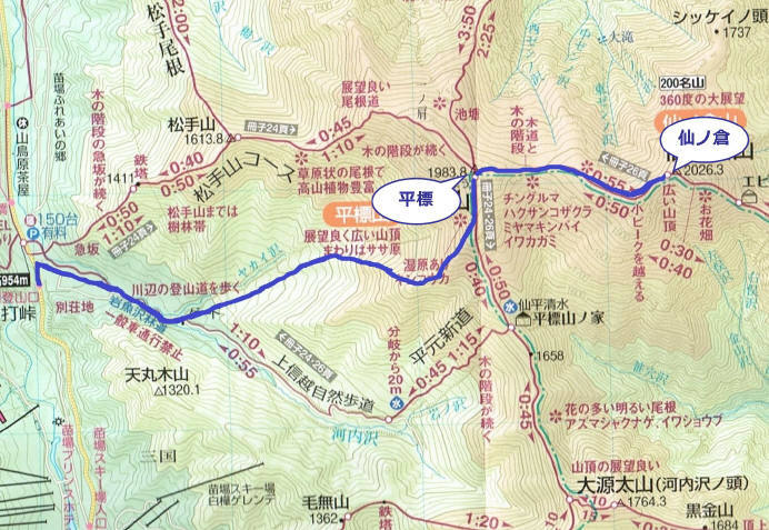 20180222_route.jpg