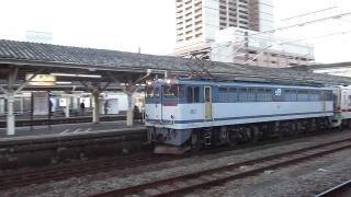 MVI_5773 (2)