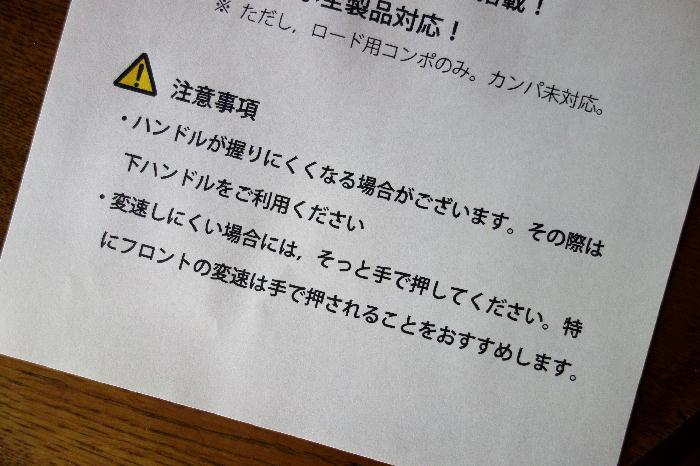 18_0401_03.jpg