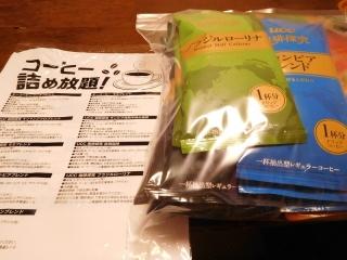 0321tumeko-hi-1.jpg