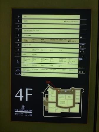 カフェ・ド・グレース1