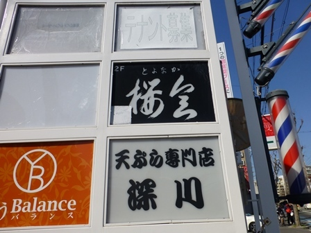とよなか桜会3