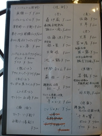 とよなか桜会13