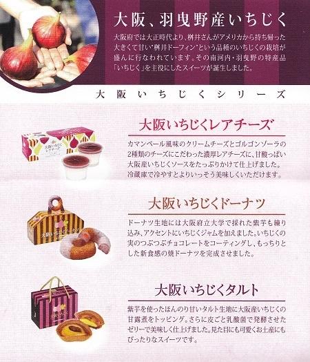 みどり製菓6