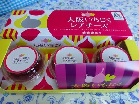 みどり製菓10