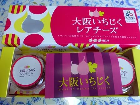 みどり製菓11