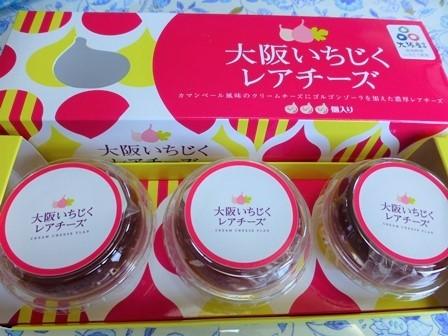みどり製菓12