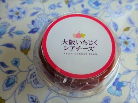 みどり製菓13