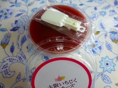 みどり製菓14