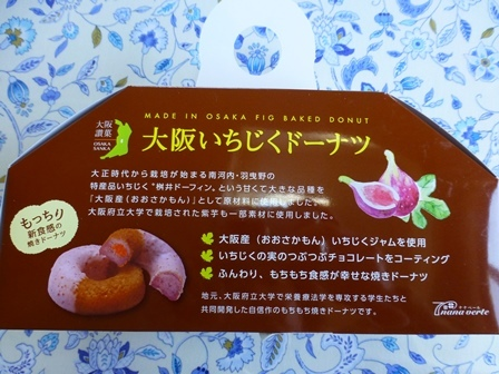 みどり製菓21