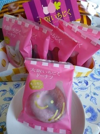 みどり製菓24