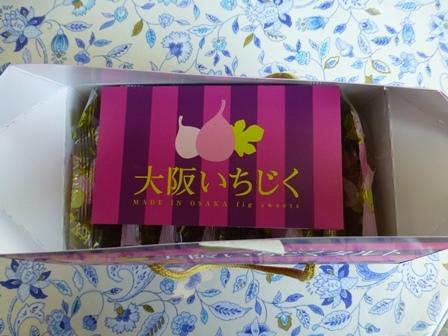 みどり製菓31