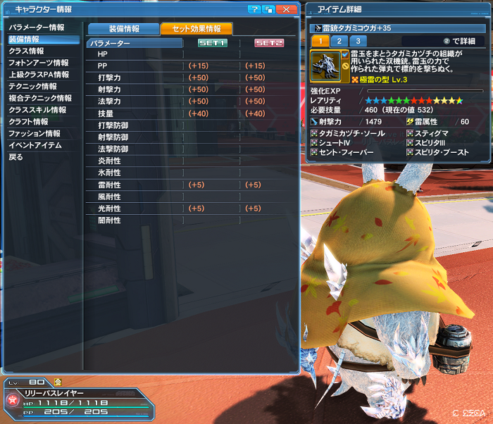 pso20180305_235037_005.png