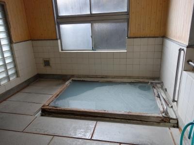 みどり荘風呂1