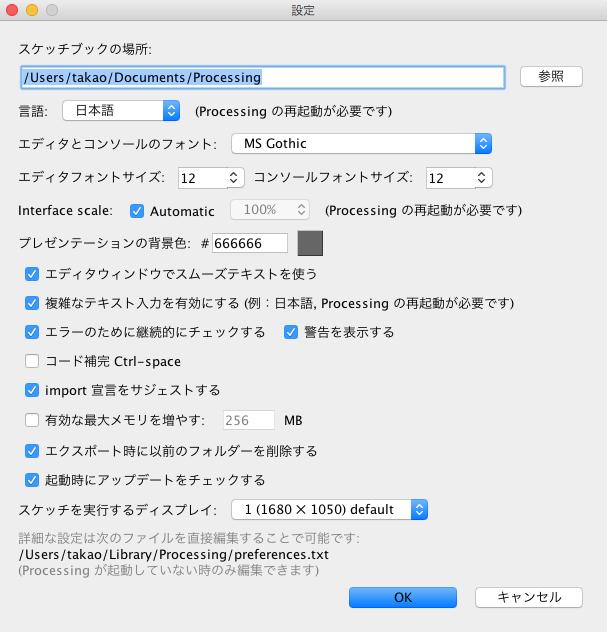 g_sensor01.png