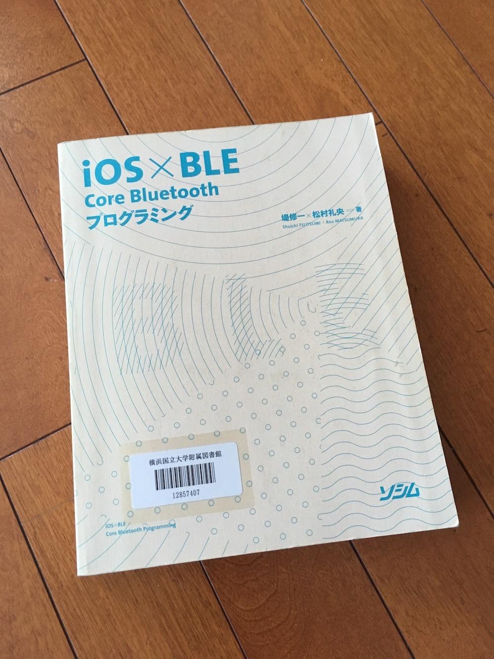 oosxble.jpg