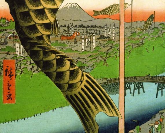 水道橋①名所江戸百景