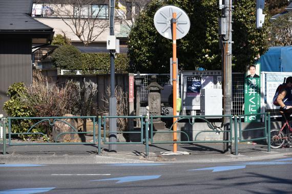 上井草4丁目①