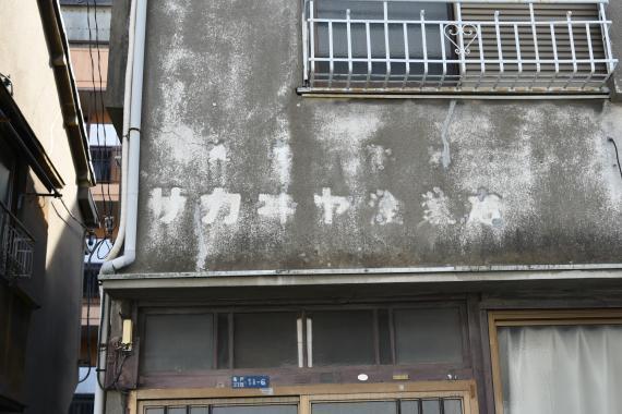 亀戸3丁目⑥