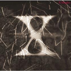 """『X JAPAN』で有名な曲を""""3つ""""挙げるとすれば?"""