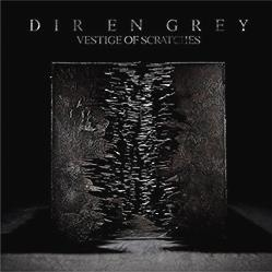 "『Dir en grey』がいつ間にか""ゴリゴリのロックバンド""になってた件"