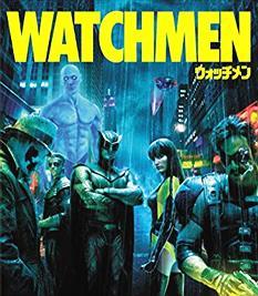 今更ながら『ウォッチメン』って映画見たわ