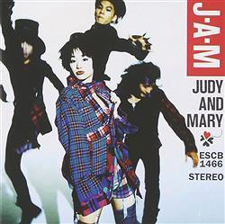「めちゃイケ最終回」のエンディング曲が『ジュディマリ』じゃなく、『サザン』だった件について