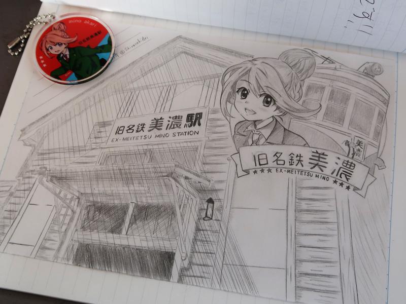 春の陽気を感じたら旧名鉄美濃駅に行こう!