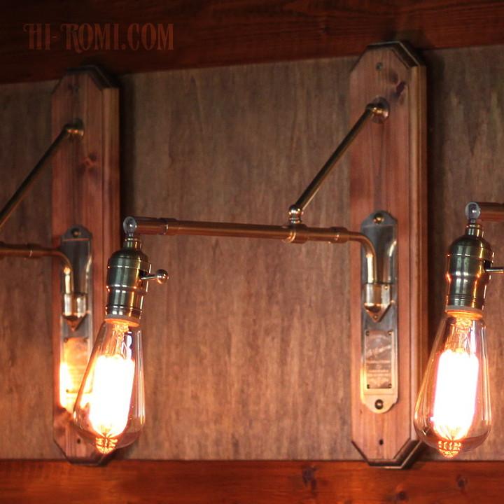 真鍮×木トラスアームブラケットライト| 工業系照明インダストリアルウォールランプ