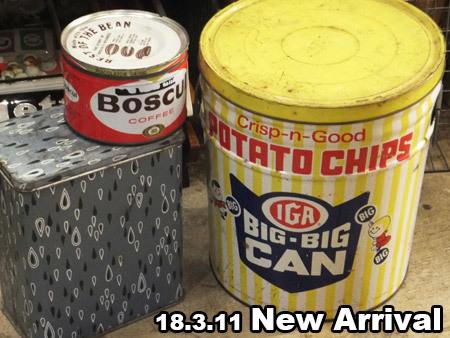 良いデザインのヴィンテージティン缶