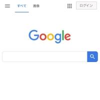 2018-03-29(Googleトップ)