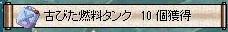 うたこら74しゅ
