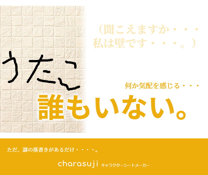 characterSheet (3)