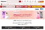 冬におすすめ!iPhoneケース・アクセサリ