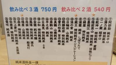 20180401153745804.jpg