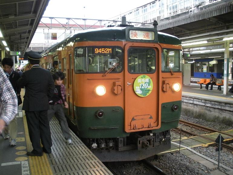 20091101.jpg