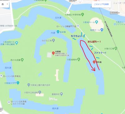 大阪城スイムイメージ