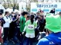 久喜マラソン36
