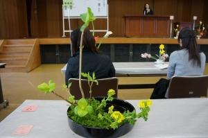 写景盛花様式本位研究会